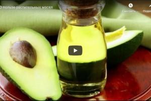 О пользе растительных масел (видео)