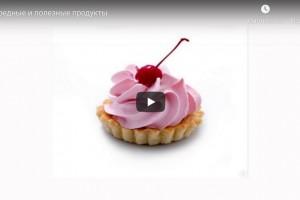Вредные и полезные продукты (видео)