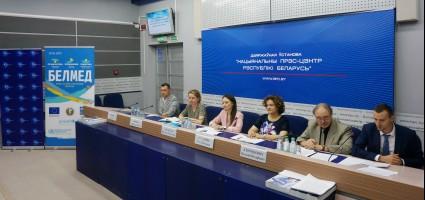 Пресс-конференция  «О реализации информационной стратегии ЗОЖ в Беларуси. Новые проекты и перспективы»