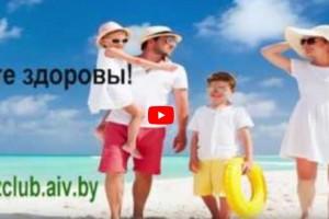 Как избежать отравления на отдыхе (видео)