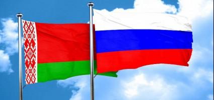 Праздничные мероприятия в честь Дня единения народов Беларуси и России прошли в Подмосковье