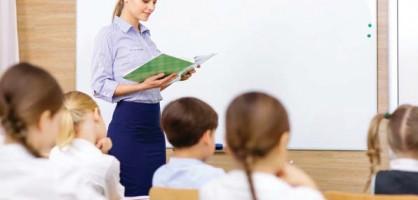 Как завоевать доверие ученика