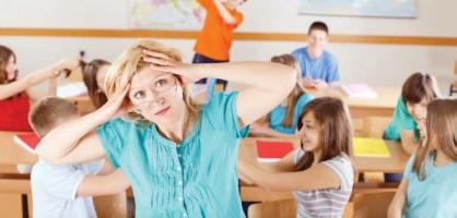 Когда учитель – мишень