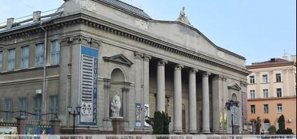 """Выставка """"Гульні. Игры. Games"""" откроется в Национальном художественном музее 18 мая"""