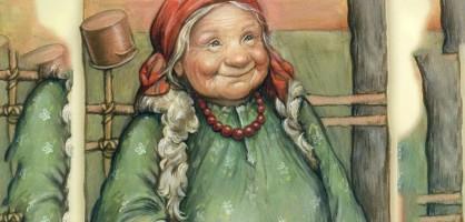 Cекреты бабушки Анны